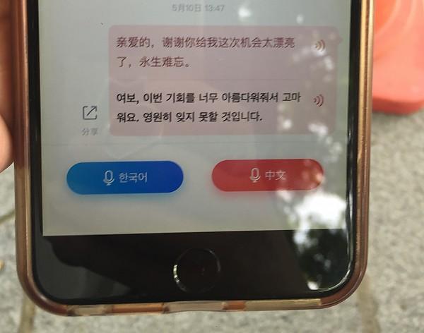 지역특성화팀-한국어교실 한국문화체험 이미지