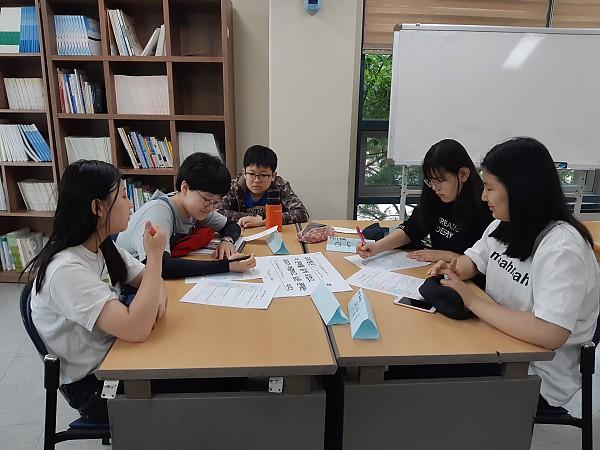 아동 참여위원회 사회참여활동 3회기 - 해결하고 싶은 진짜 문제&솔루션 찾기 이미지