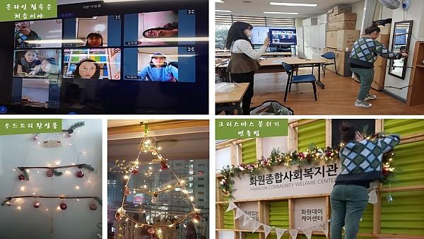 [지역사회특성화팀] 맘마미아 11회기 활동 이미지